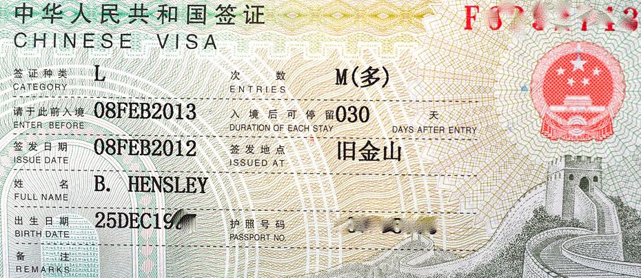 Getting a chinese tourist visa in mongolia traveljo how to get a chinese tourist visa image spiritdancerdesigns Image collections